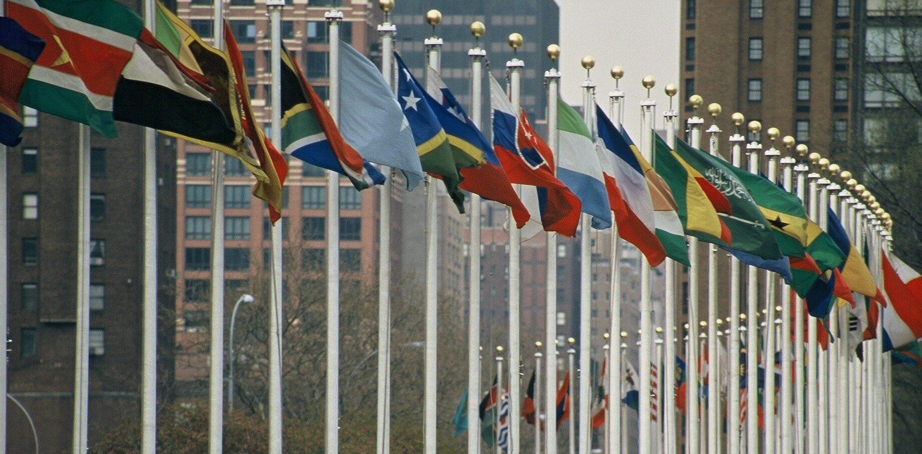 U.N. Climate Summit – December 12, 2020